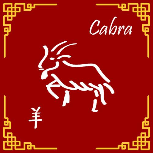 Signo do ano da Cabra (Yang)